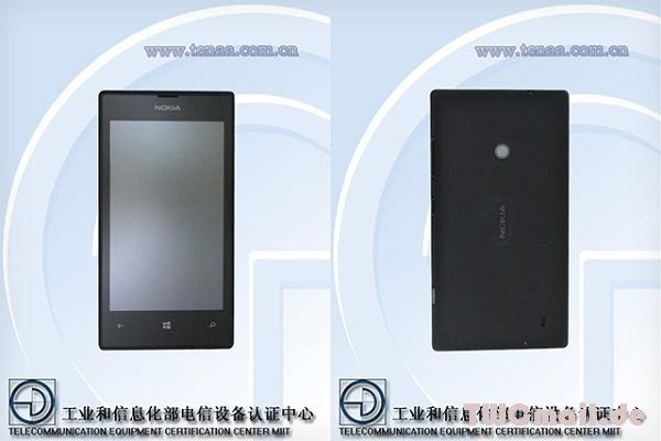 Nokia Lumia 525 TENAA