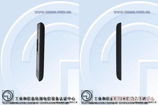 Nokia Lumia 525 TENAA Seite